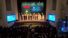 Chương trình nghệ thuật Chào mừng Kỷ niệm 45 năm ngày thiết lập quan hệ ngoại giao Việt Nam - Nhật Bản