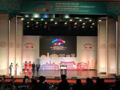 Nhà hát ca múa nhạc dân tộc Bông Sen tham gia Lễ hội Văn hóa Thế giới Thành phố Hồ Chí Minh  - Gyeongju 2017